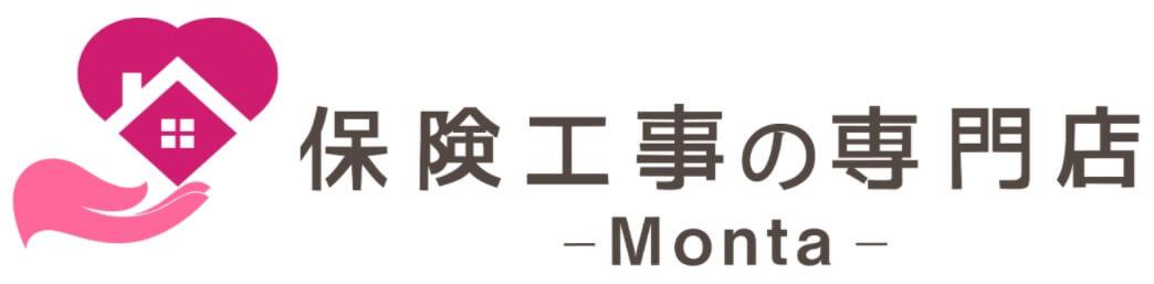 保険工事の専門店montaの公式サイト画像1