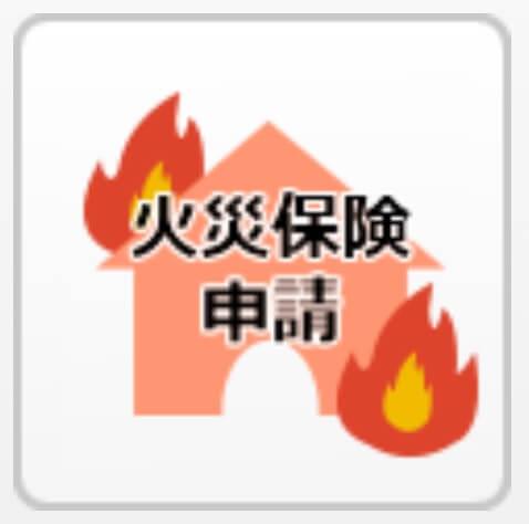 火災保険申請コンサルティング(プロデュースNTT代理店)の公式サイト画像3
